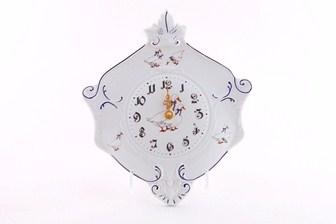 Часы настенные гербовые 27 см.
